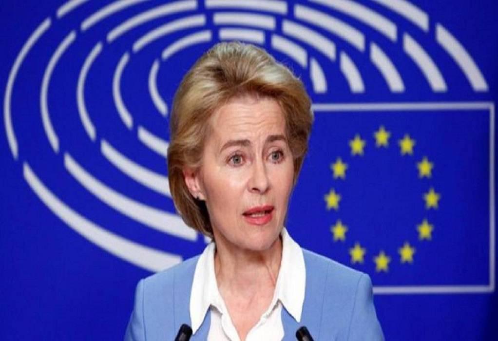 ΕΕ: Υπεγράφη η συμφωνία για το Brexit