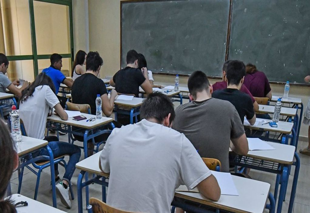 Πανελλήνιες 2021: Ορίστηκε ο αριθμός των εισακτέων για αστυνομικές σχολές
