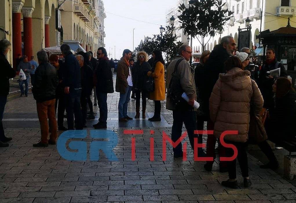 Θεσ/νίκη: Συγκέντρωση διαμαρτυρίας από ΠΟΕΔΗΝ