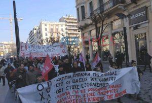 Δύο αντιπολεμικές πορείες στο κέντρο της Θεσσαλονίκης(φωτό+video)