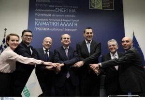 EastMed: Υπογράφηκε το προσύμφωνο συνεργασίας
