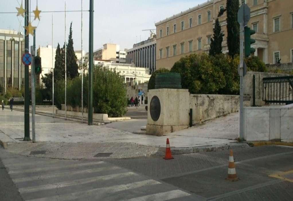 Δήμος Αθηναίων: Ράμπα για ΑμεΑ στον Άγνωστο Στρατιώτη