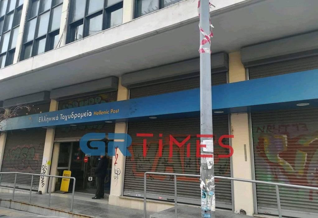 ΕΛΤΑ:«Ρολά» σε Μανουσογιαννάκη, ταλαιπωρία για πολίτες