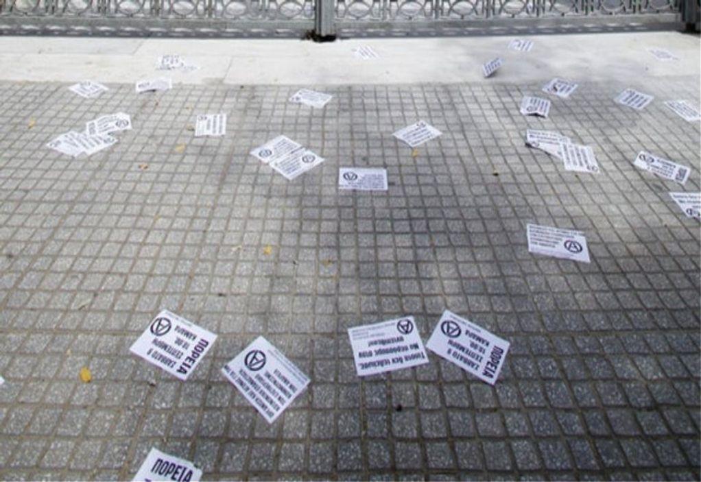 Παρέμβαση Ρουβίκωνα με «τρικάκια» κατά των πλειστηριασμών