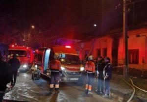 Ρουμανία: Τέσσερα παιδιά κάηκαν στο σπίτι τους (VIDEO)