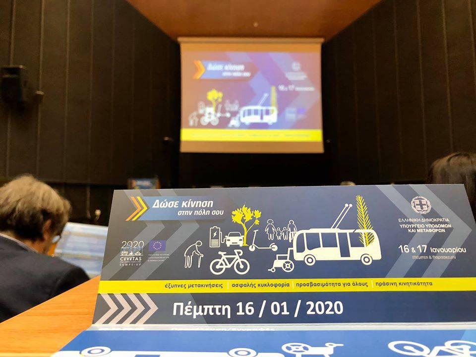 Δήμος Παύλου Μελά: Μέχρι τις 7/9 οι προσφορές για το ΣΒΑΚ