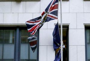 Ευρωπαϊκό Συμβούλιο: Υποστολή της βρετανικής σημαίας (VIDEO)