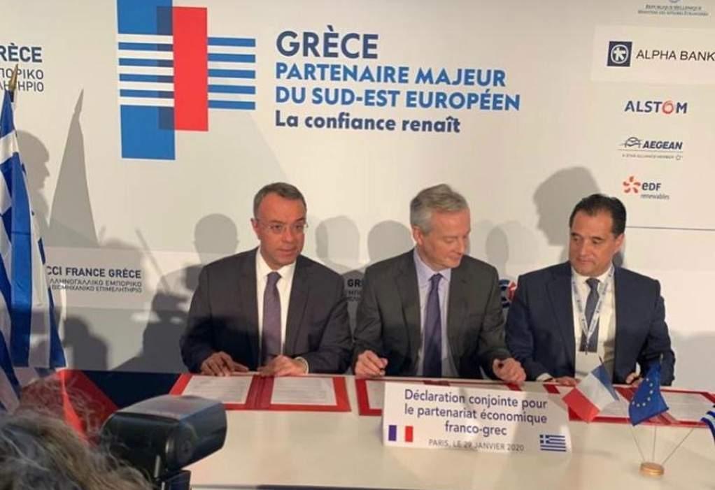75 Παρισινά rendez-vous υπουργών με Γάλλους επιχειρηματίες