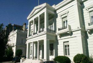 ΥΠΕΞ: Ποια η αντίδραση για το κάψιμο τουρκικής σημαίας