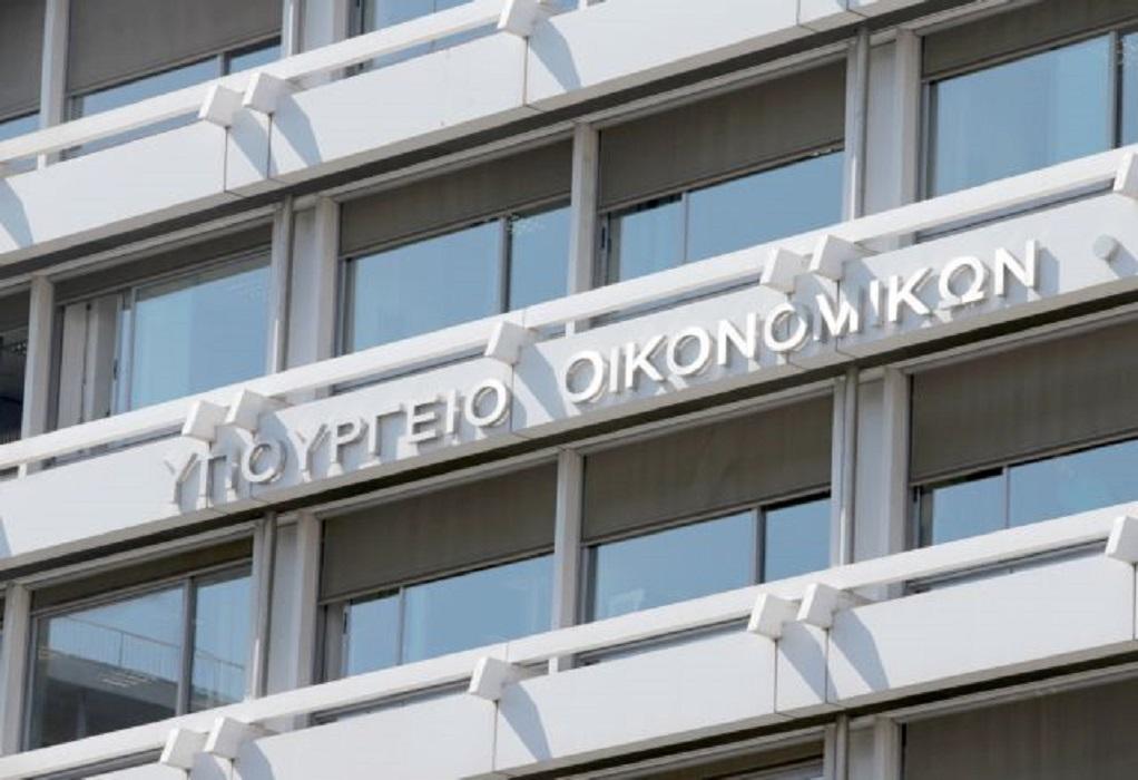 Υπουργείο Οικονομικών: Διευκρινίσεις για την έκπτωση 25%
