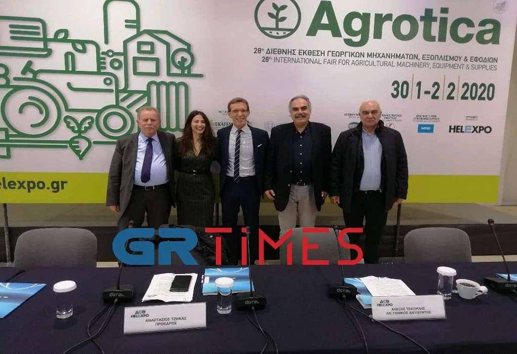 Αgrotica: «Σπέρνει» συνεργασίες με Ιταλία και Γερμανία