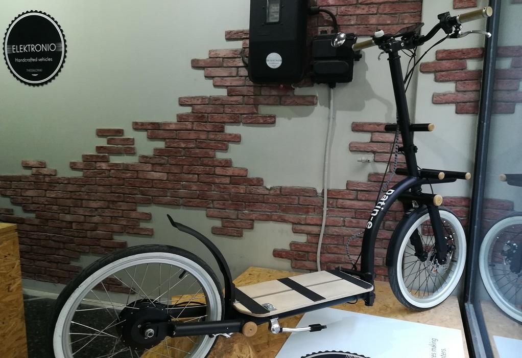 elektronio-θεσσαλονικη-παντελης-αννα-ηλεκτρικο-ποδηλατο (2)