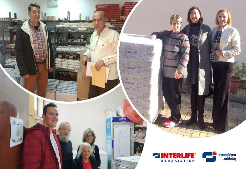 INTERLIFE: Ενίσχυση Κοινωνικών Παντοπωλείων και Συσσιτίων