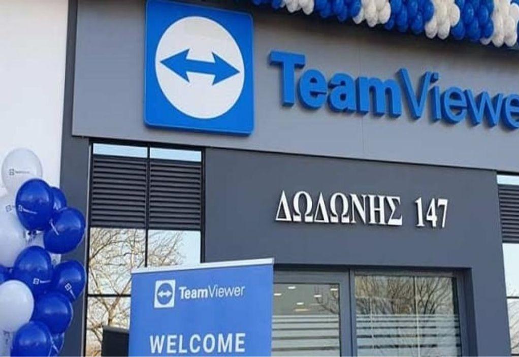H Τeamviewer εγκαταστάθηκε στα Ιωάννινα
