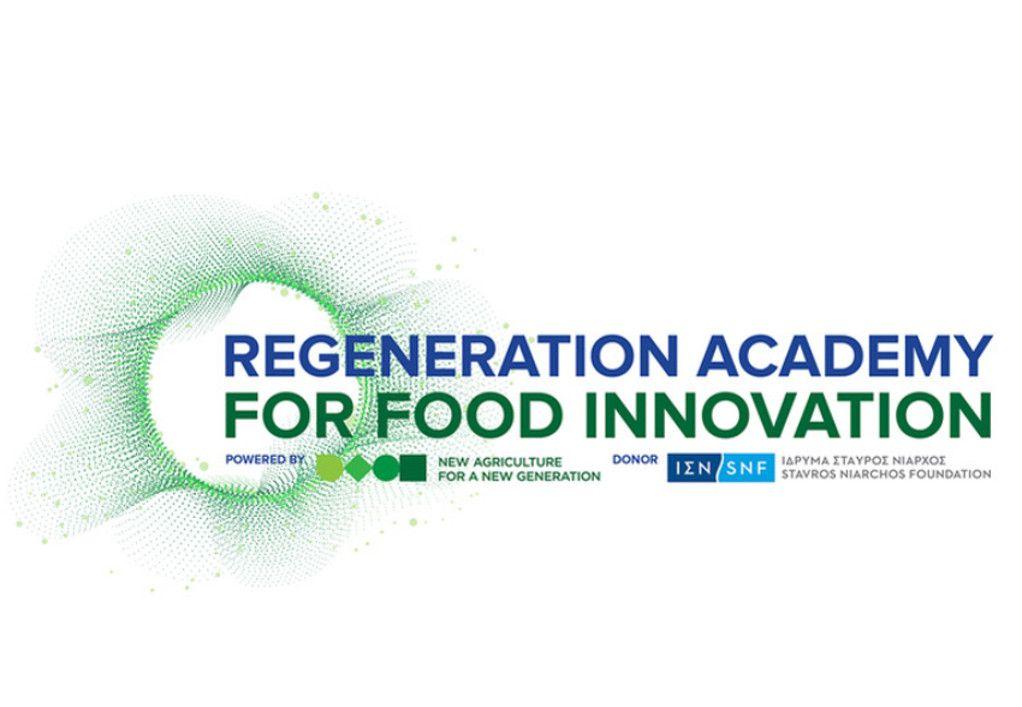 Regeneration Academy: Αιτήσεις από νέους επιστήμονες