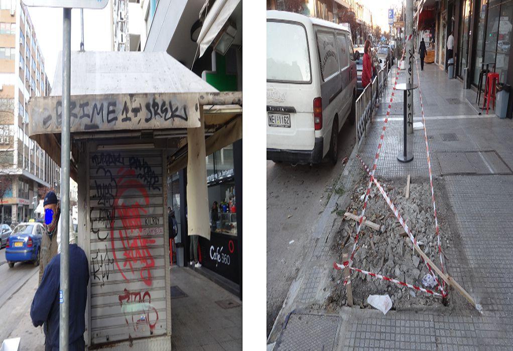 Δ. Θεσσαλονίκης: Απομάκρυνε κατεστραμμένα περίπτερα