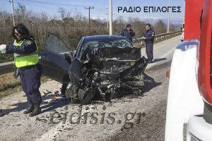 Τέσσερις νεκροί σε τροχαίο στο Κιλκίς (ΦΩΤΟ)