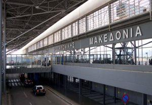 Τεστ κορωνοϊού σε ταξιδιώτες στο αεροδρόμιο «Μακεδονία»
