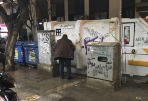 Καταγγελία στο GRTimes: Ούρησε στο κέντρο της Θεσ/νικης(ΦΩΤΟ)