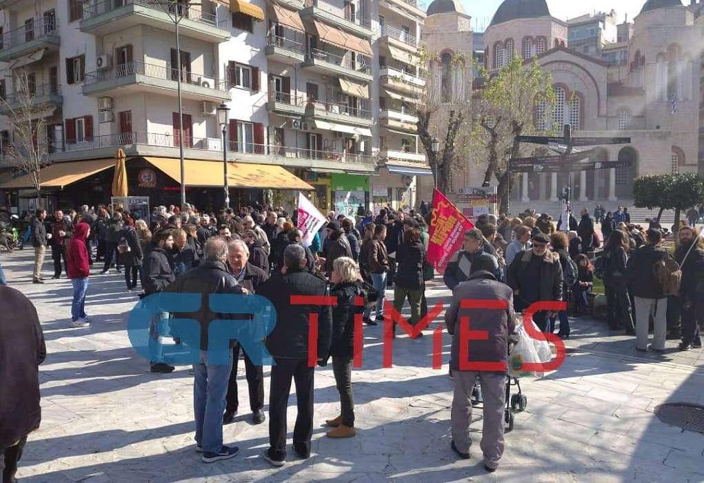 Θεσ/νίκη: Συγκέντρωση διαμαρτυρίας εκπαιδευτικών (ΦΩΤΟ)