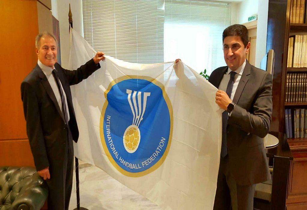 Αυγενάκης: Συναντήσεις για θέματα του χάντμπολ
