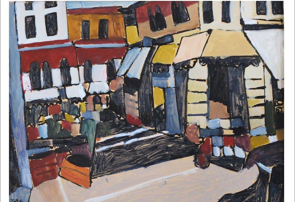 Έκθεση ζωγραφικής του Σ. Ζαχαριάδη