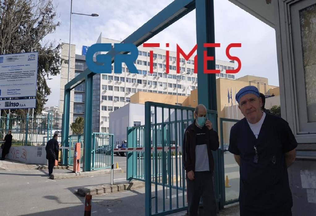 Θεσσαλονίκη: Θετικό και το παιδί της 38χρονης στον κοροναϊό