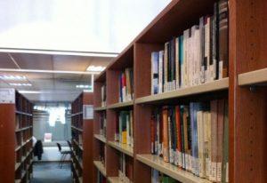 Λειτουργική ενοποίηση των βιβλιοθηκών του ΑΠΘ από την ΠΚΜ