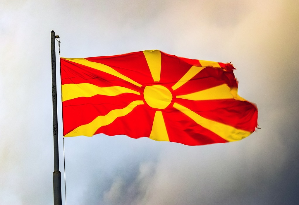 B. Μακεδονία: Θα παραταθεί ή όχι η κατάσταση έκτακτης ανάγκης;