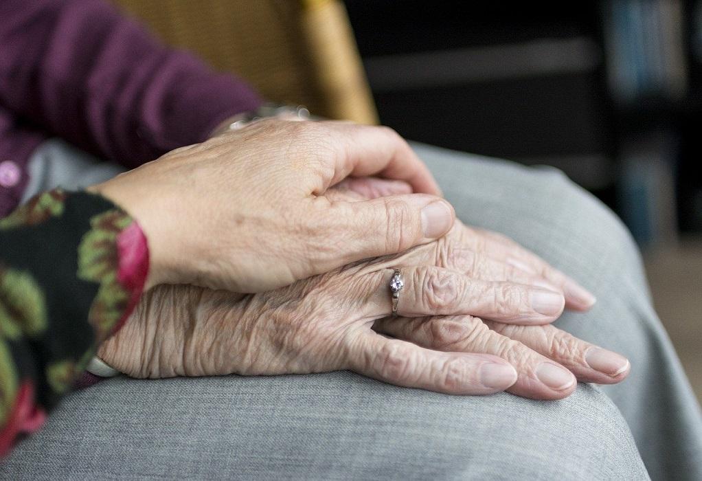 Νοσ. Παπαγεωργίου: Ένα Ιατρείο που θεραπεύει τη μνήμη