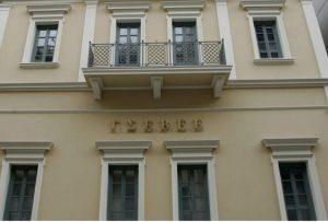 ΓΣΕΒΕΕ: Αναστολή φόρων και για τους εταίρους επιχειρήσεων