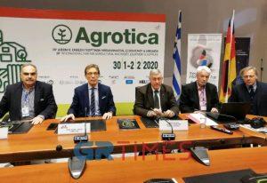 Συνεργασία Agrotica και ιταλικής ΕΙΜΑ στα Βαλκάνια