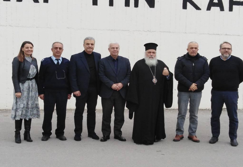 Τις φυλακές Διαβατών επισκέφτηκε δήμαρχος Δέλτα