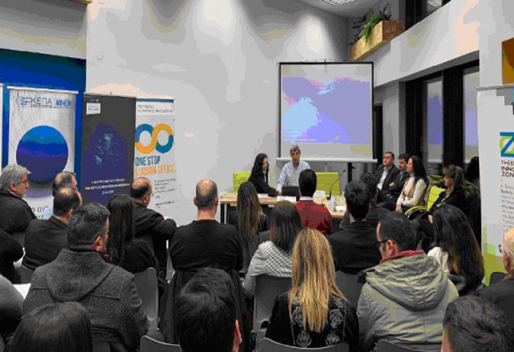 Δικτύωση φορέων καινοτομίας και επιχειρήσεων