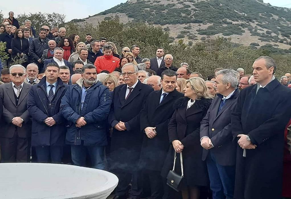 Ελασσόνα: Εκδηλώσεις για το Ολοκαύτωμα στο Δομένικο