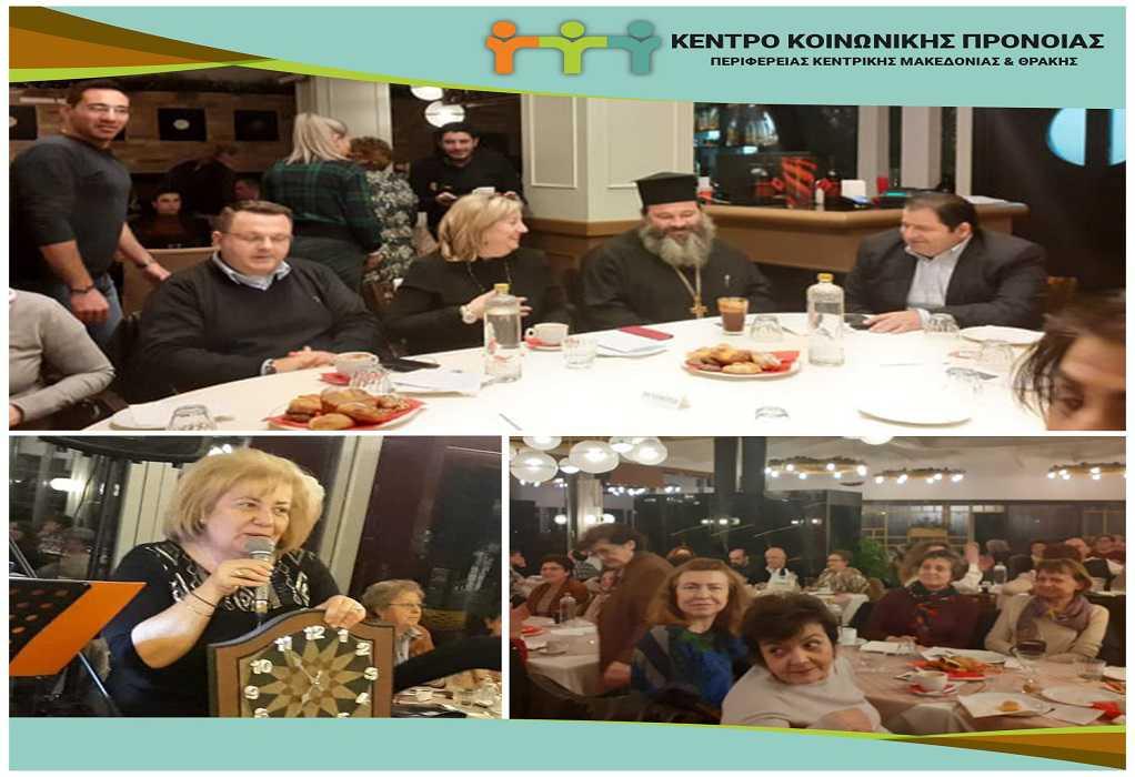 Εκδήλωση «Φίλων του Ψυχολογικού Κέντρου Ξάνθης» στην Ξανθίππη