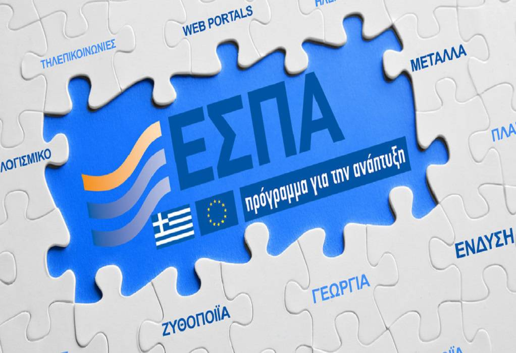 Nέο πρόγραμμα ΕΣΠΑ για δημιουργία e-shop