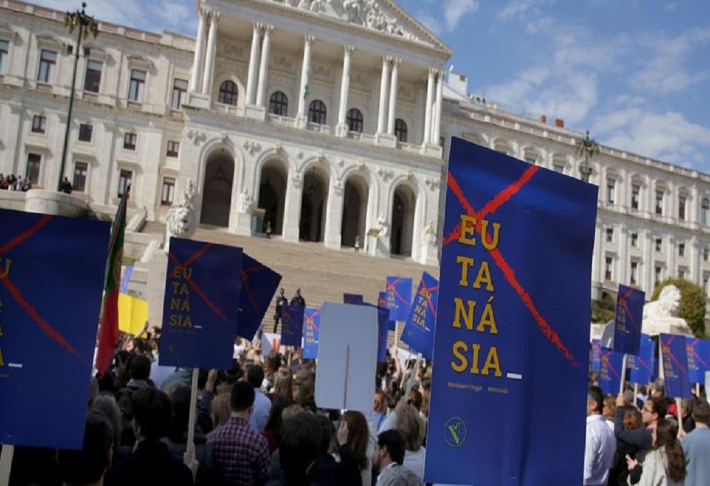 Πορτογαλία: Νομιμοποίηση της ευθανασίας