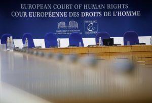 Ευρωπαϊκό Δικαστήριο: Δεν απαγορεύονται οι κλειστές δομές
