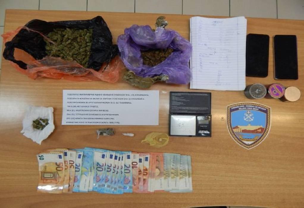 Καβάλα: Συλλήψεις για ναρκωτικά από το Λιμενικό