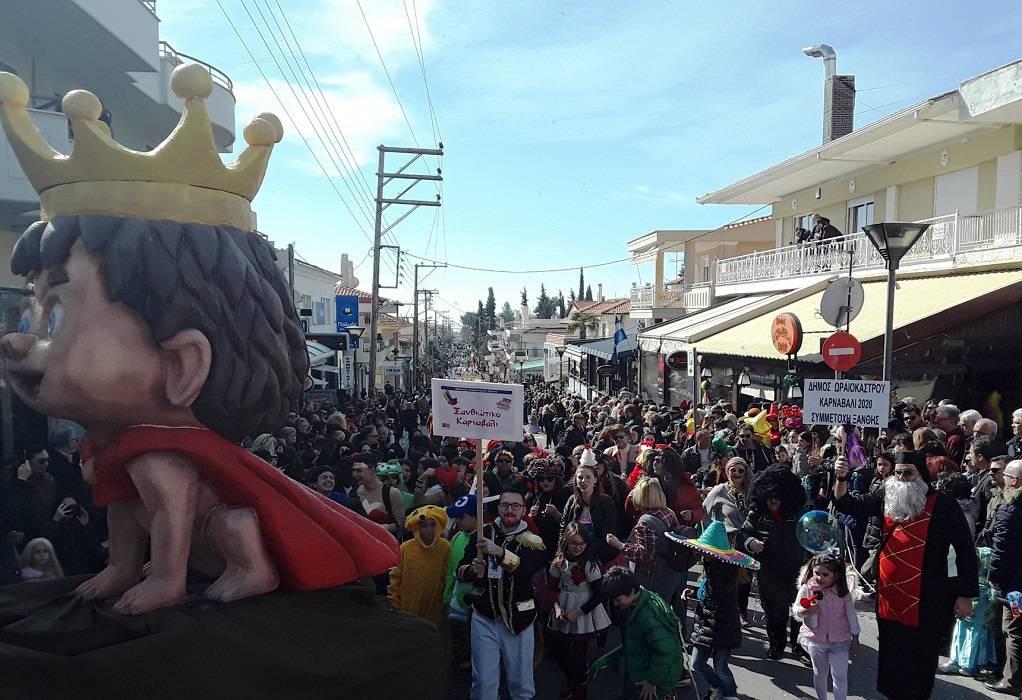 Ωραιόκαστρο: Τεράστια η συμμετοχή στο καρναβάλι (ΦΩΤΟ)