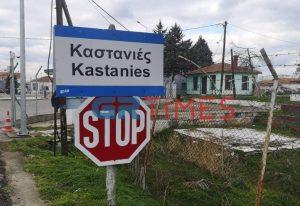 Καστανιές: Στα «κάγκελα» για το άνοιγμα του τελωνείου