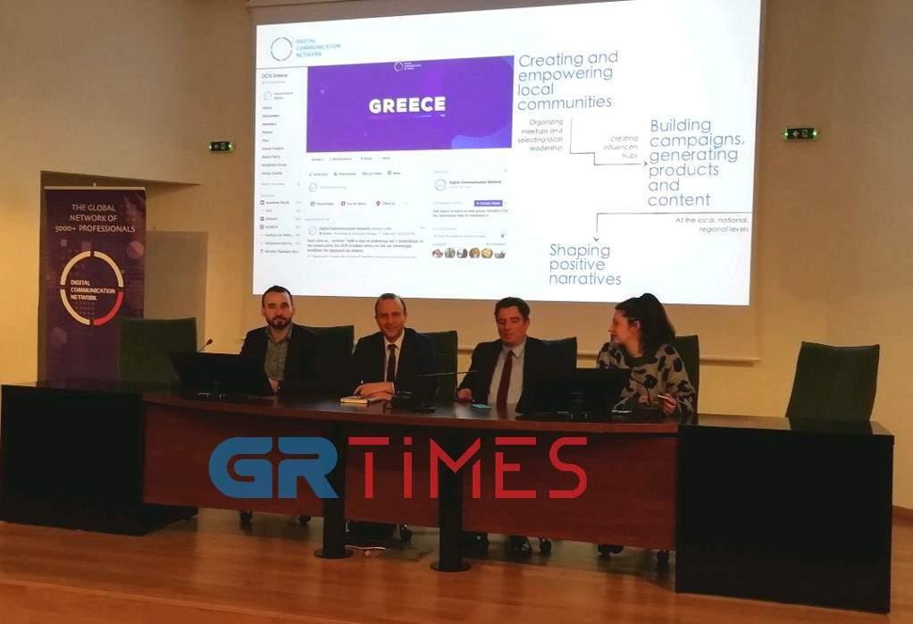 «IdeasInAction» και ψηφιακή καμπάνια για τα fake news