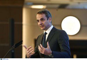 Κ. Μητσοτάκης: Μέσα από τις επιχειρήσεις η ανάπτυξη της Ελλάδας