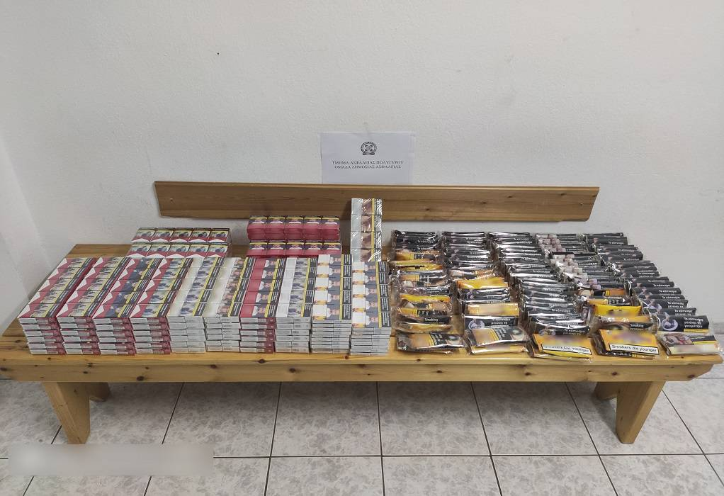 Χαλκιδική: Σύλληψη 61χρονης για λαθραία τσιγάρα