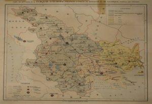 Παρουσίαση μελέτης στο Μουσείο Μακεδονικού Αγώνα