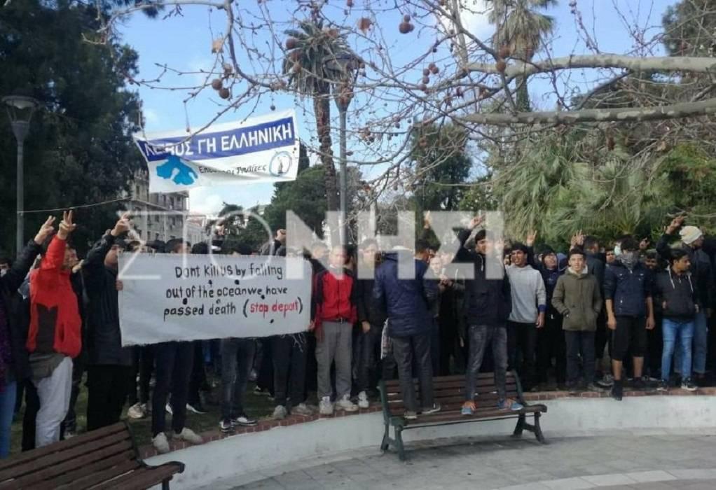 Μυτιλήνη: Συμβολική διαμαρτυρία κατά της δημιουργίας δομής προσφύγων
