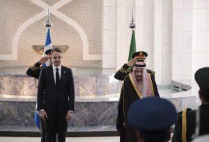 Συνάντηση Μητσοτάκη με τον Βασιλιά της Σαουδικής Αραβίας