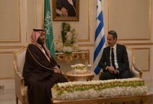 Με τον Πρίγκηπα Μοχαμάντ μπιν Σαλμάν συναντήθηκε ο Μητσοτάκης