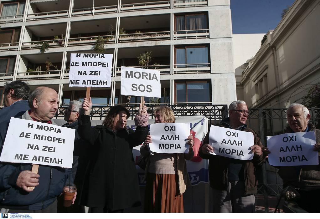 Συγκέντρωση διαμαρτυρίας νησιωτών στην Αθήνα (ΦΩΤΟ)